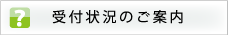 篠田耳鼻科医院